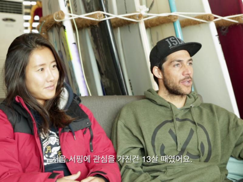민아와 브랜든의 세계일주 서핑여행 이야기.