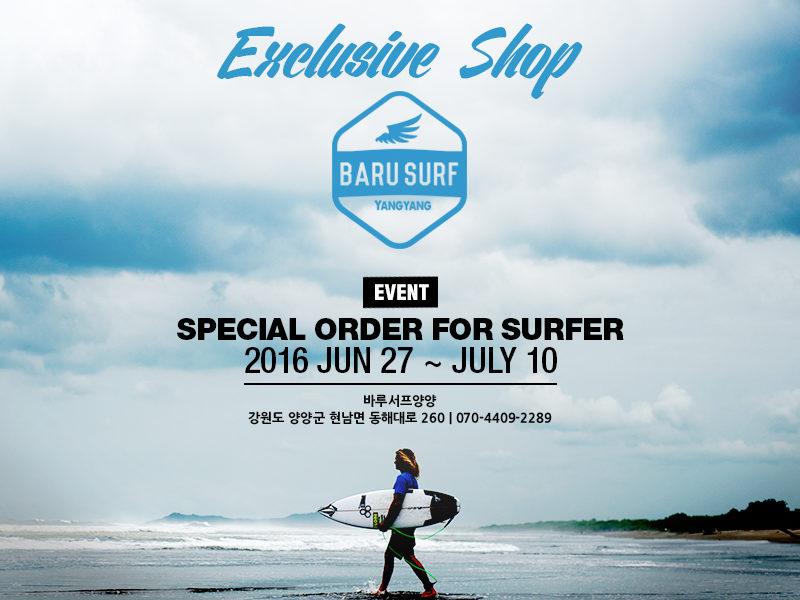 Channel Islands Special Order Event ! 채널아일랜드 보드 스페셜 오더 이벤트