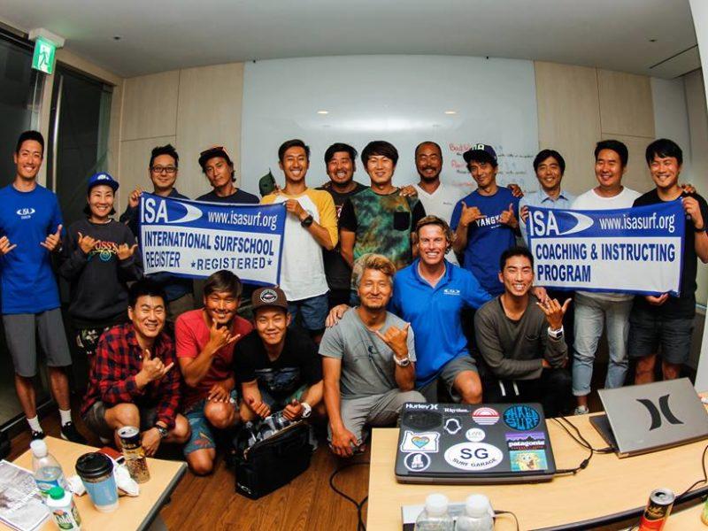 ISA (International Surfing Association) 심판 자격 획득