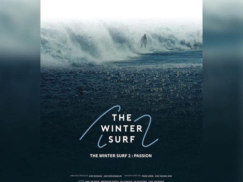 Winter Surf 2 시사회